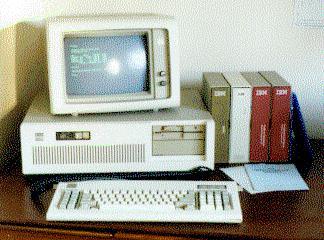 286 компьютер